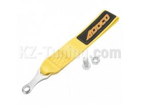 Колан за теглене ADDCO - жълт
