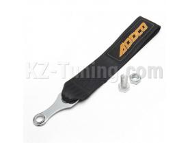 Колан за теглене ADDCO - черен