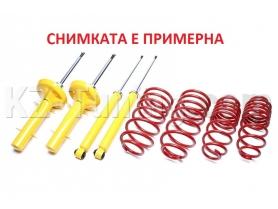 Спортно нерегулируемо окачване BMW СЕРИЯ 5 Е39 КОМБИ 1997-2004