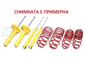 Спортно нерегулируемо окачване Citroen AX